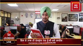 Khabran Newsroom : ਪ੍ਰਦਰਸ਼ਨ ਦੌਰਾਨ 'ਆਪ'...