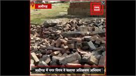 Aligarh: नगर निगम ने 1 अरब 33 करोड़ की...