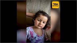 नील की बेटी Nurvi ने तोतली ज़ुबान में...