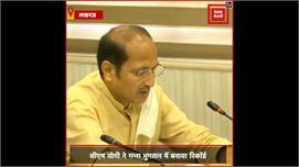 CM Yogi का गन्ना किसानों को बड़ा तोहफा,...