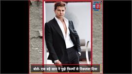 Sahil Khan ने बॉलीवुड को किया...