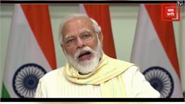 यूपी के Unnao की खबर को देखकर PM मोदी...