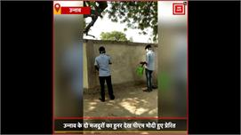 Unnaoके दो मजदूरों का हुनर देख PM Modi...