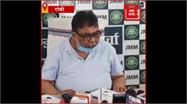 Bihar election 2020: 12 सीटों पर JMM...