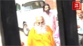 CBI की विशेष अदालत में पेश हुए Ram...