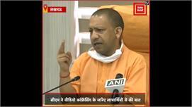 CM योगी ने गरीबों के चेहरे पर बिखेरी...