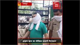 Rampur: आज़म खान का मीडिया प्रभारी फसाहत...