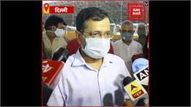 CM केजरीवाल ने राधा स्वामी सत्संग परिसर...