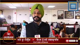 Khabran Newsroom: ਪੰਜਾਬ 'ਚ ਮੁਕੰਮਲ...