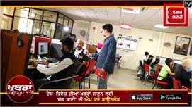 Khabran Newsroom ਖਾਲਿਸਤਾਨ ਦੇ ਮੁੱਦੇ 'ਤੇ...
