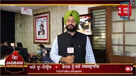 Khabran Newsroom : ਖਾਲਿਸਤਾਨ ਮਾਮਲੇ 'ਚ...
