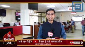Khabran Newsroom : ਸਿੱਧੂ ਦੇ ਸਮਰਥਕਾਂ ਲਈ...