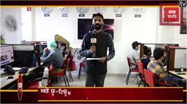 Khabran Newsroom : ਕੀ ਪੰਜਾਬ ਦੇ...