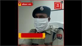 मैनपुरी से गिरफ्तार हुई फर्जी शिक्षिका...
