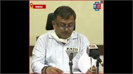 UP में कामगार और श्रमिक आयोग के गठन को...