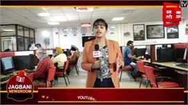 Khabran Newsroom : ਨਵਜੋਤ ਸਿੱਧੂ ਦੀ ਘਰ ਦੀ...