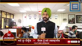 Khabran Newsroom : ਵੱਡੀ ਖ਼ਬਰ : ਅਕਾਲੀ ਦਲ...
