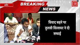 तुलसी सिलावट ने PM, शिवराज और योगी को...