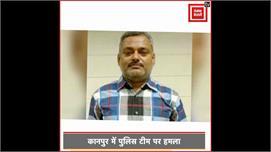 Kanpur Encounter: योगी सरकार पर विपक्ष...