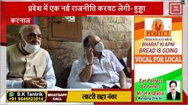 Baroda by-election पर गरमाई सियासत !...