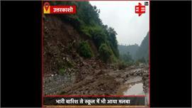 Uttarkashi: बारिश के कारण मलबा आने से...