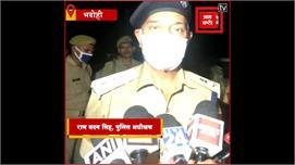 Bhadohi Encounter में मारा गया 50 हजार...