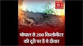 भारत में है दुनिया की दूसरी सबसे बड़ी...
