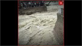 बाढ़ प्रभावित क्षेत्रों को लेकर अलर्ट...