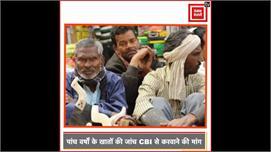 दिल्ली BJP अध्यक्ष का आरोप, दिल्ली...