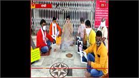 Amitabh और Abhishek Bachchan Corona...