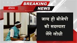 प्रद्युम्न सिंह लोधी ने विधानसभा...