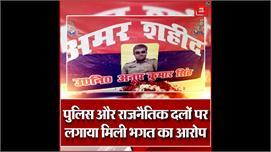 कानपुर कांड:उज्जैन से गिरफ्तार हुआ...