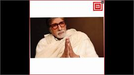 Amitabh Bachchan के Corona Positive...