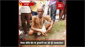 कानपुर मुठभेड़ में शहीद दारोगा को नम...