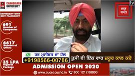 Sukhpal Singh Khaira LIVE
