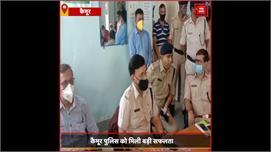 SadarHospitalके बड़ा बाबू अनिल कुमार...