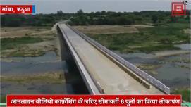 रक्षा मंत्री राजनाथ ने जम्मू कश्मीर में...