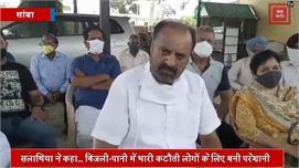 पूर्व मंत्री व एनसी लीडर सुरजीत सिंह...