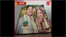 UP Police के सिपाही ने अपनी पत्नी को...