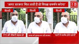 Rajasthan Congress सियासी घमासान पर...