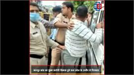विकास दुबे गिरफ्तार, नूतन ठाकुर ने जय...