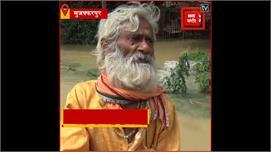 उफनाई Bihar की नदियां,कई गावों में घुसा...