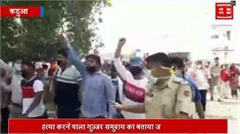 मामुली कहासुनी पर युवक की हत्या:...