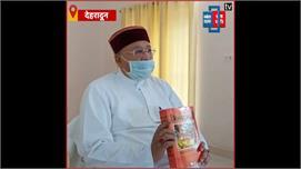 Satpal Maharaj ने चीन के राष्ट्रपति को...