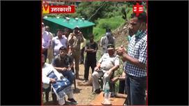 Uttarkashi: प्रदेश का पहला पिरुल प्लांट...