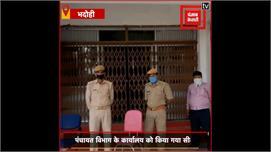 Bhadoi: सरकारी कार्यालय में कोरोना की...