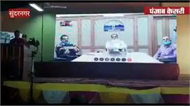 Cm ने सुंदरनगर को ऑनलाइन दिए 41 करोड़...