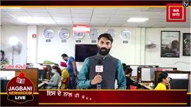 Khabran Newsroom : ਸਿੱਖਾਂ ਦੇ ਜ਼ਖਮਾਂ 'ਤੇ...