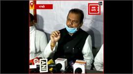 Jharkhand:  केंद्र की नीतियों के खिलाफ...