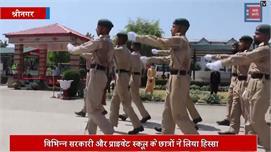 छात्रों ने किया श्रीनगर के आर्मी के 15...